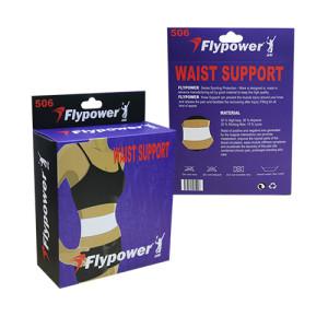 506-Waist-Support